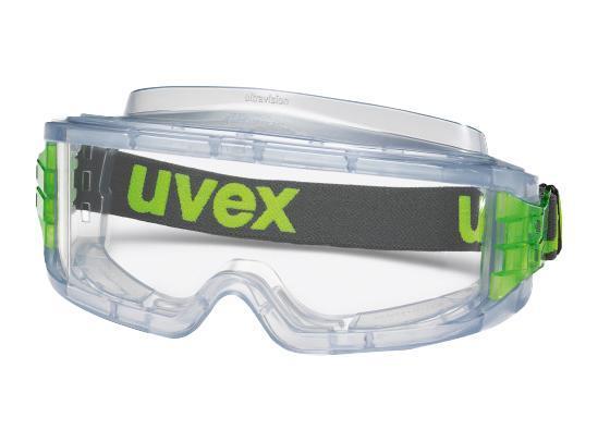 Очки защитные Uvex Ультравижн 9301714 маска uvex ультравижн 9301317