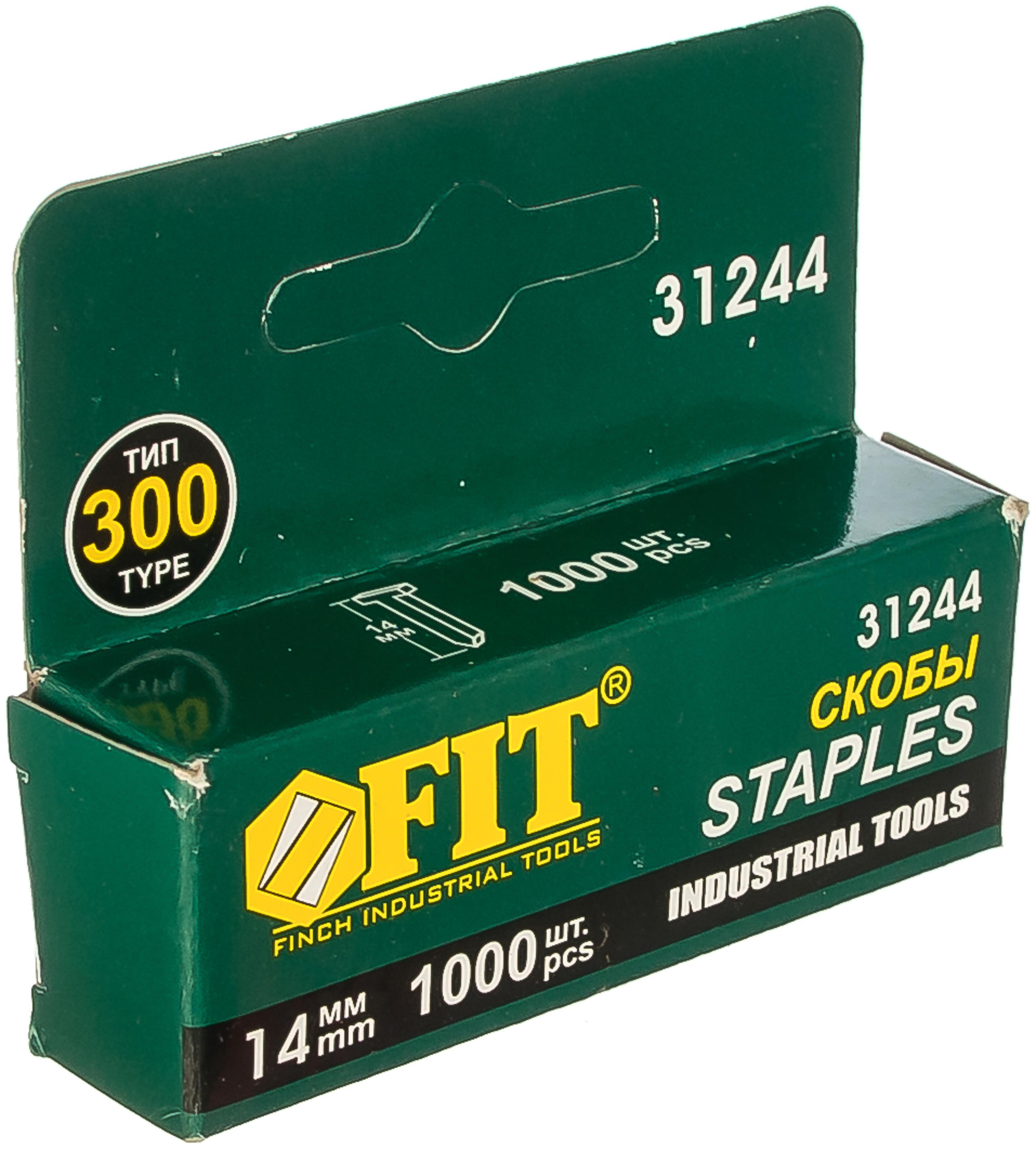 Скобы для степлера Matrix 41504 скобы для степлера matrix 41214