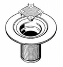 Надставной элемент Viega 709129