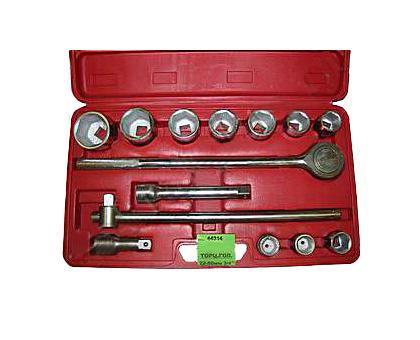 Набор торцевых ключей Skrab 44314 набор бит skrab 43902