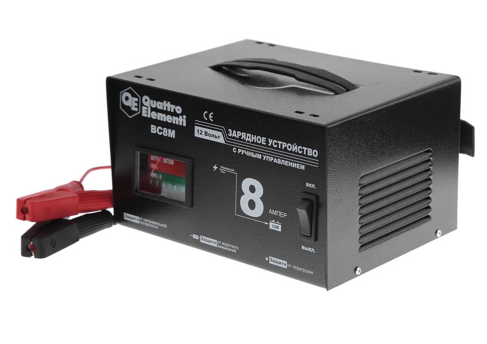 Зарядное устройство Quattro elementi 770-087bc8m зарядное устройство для автомобильных аккумуляторов quattro elementi energia 5000 li 641 107