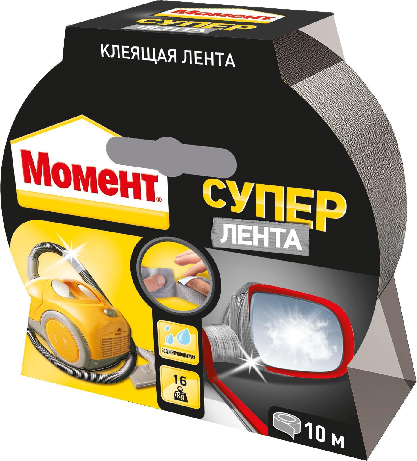 Лента клеящая Henkel Супер МОМЕНТ henkel sidol 3m