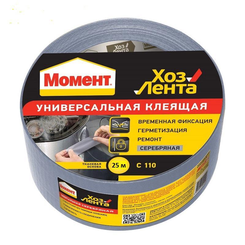 Лента клеящая Henkel МОМЕНТ монтажная пена момент монтаж pro pа750 всесезонная henkel 750мл