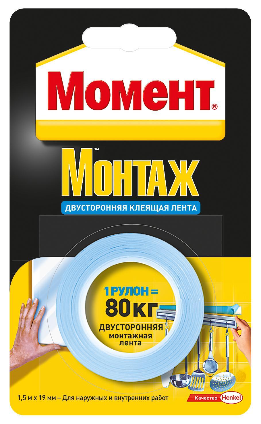 Лента клеящая Henkel МОМЕНТ пена монтажная момент монтаж профи пожаростойкая 750мл