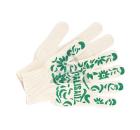 Перчатки ПВХ PALISAD 67771