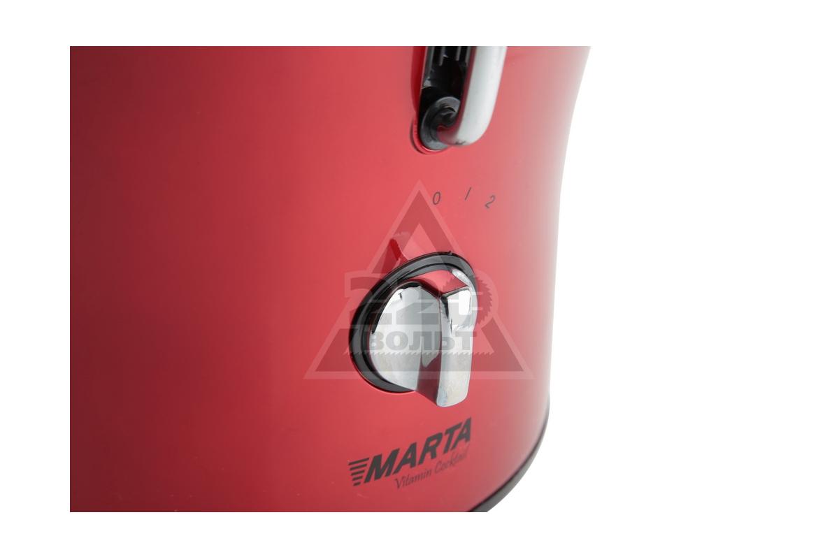 Соковыжималка Marta MT-2042 Red