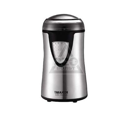 Кофемолка MARTA MT-2164