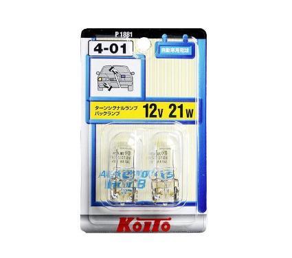 Автолампа KOITO P1881