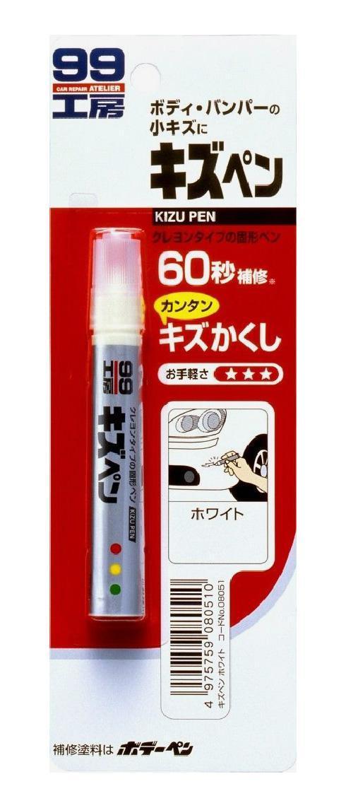 Краска Soft99 8062