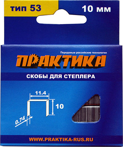 Скобы для степлера ПРАКТИКА 037-299 8 мм, 1000 шт. dux ornaments 1000 retail md 037