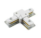 Коннектор ARTE LAMP TRACK ACCESSORIES A140033
