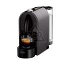 Кофемашина DELONGHI EN 110.B Black