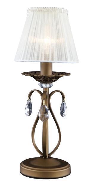 Лампа настольная Citilux Cl411811