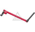 Ключ трубный для раковин SUPER-EGO 118010000