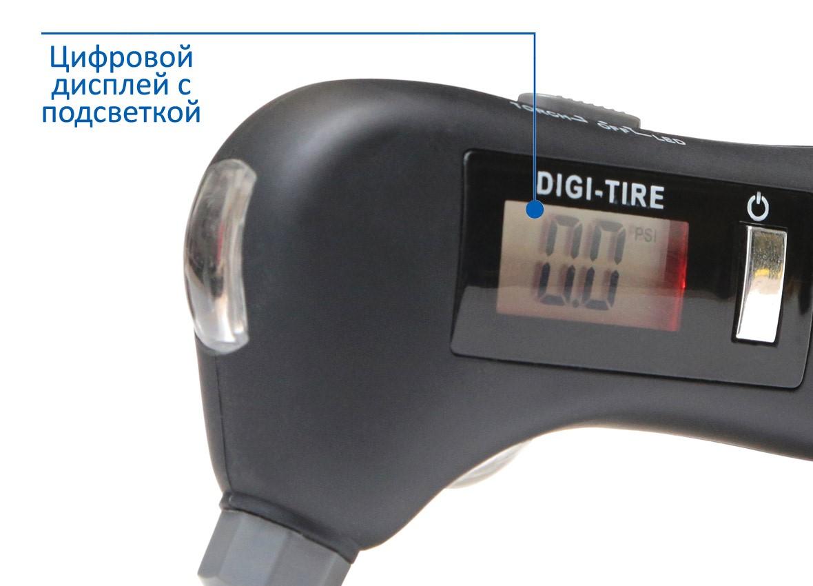 Манометр Magnum Dg5-1-p от 220 Вольт