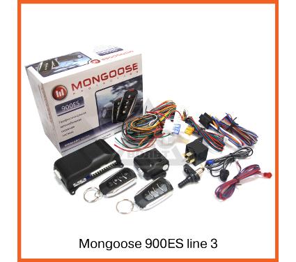 Сигнализация MONGOOSE 900ES line3