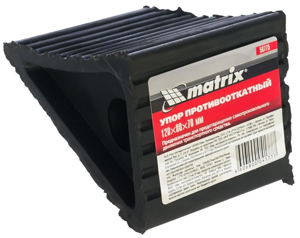 Упор Matrix 56775