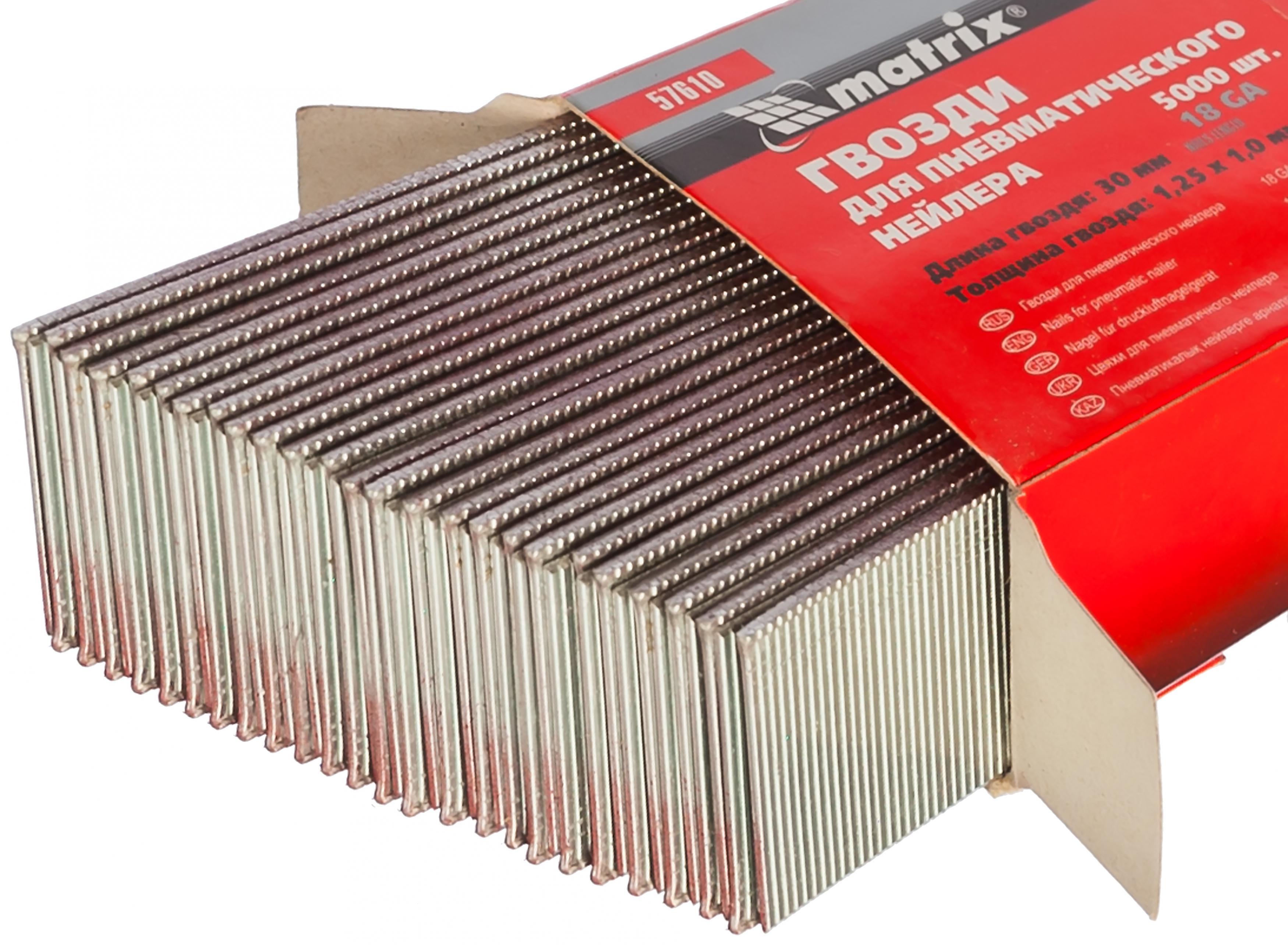 Гвозди для степлера Matrix 57610