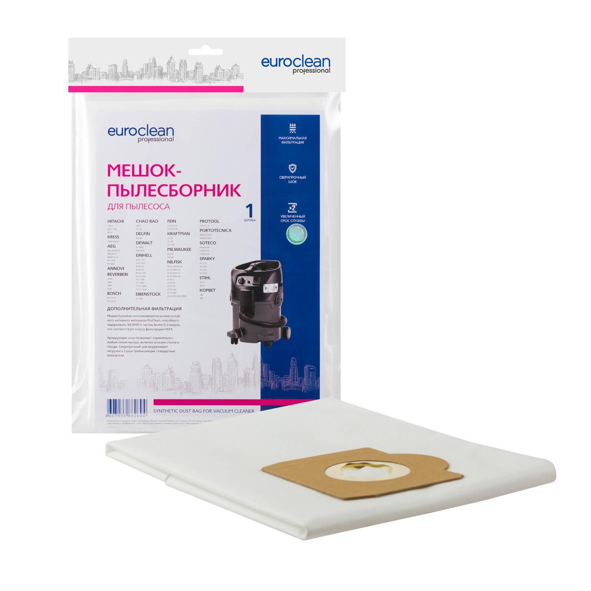 Мешок Euro clean Eur-3041 мешки для пылесоса аксэл mtx 3041 3