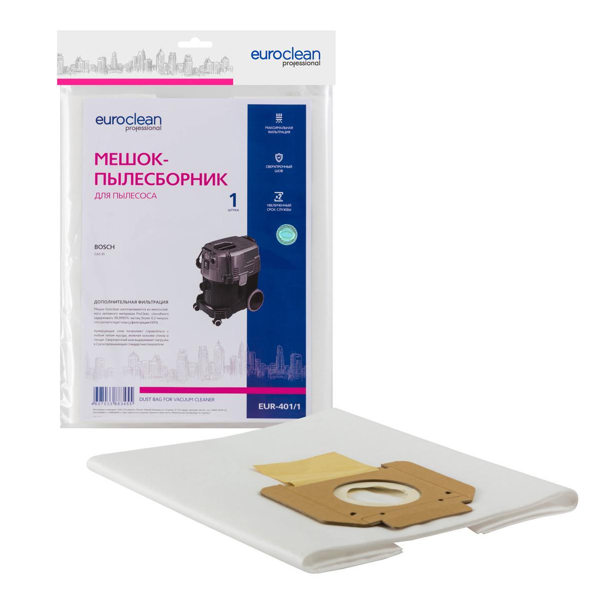 Мешок Euro clean Eur-401/1 шина dunlop sp winter ice02 215 55 r16 97t