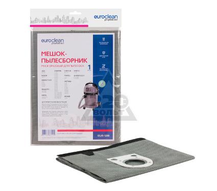 Мешок EURO Clean EUR-508