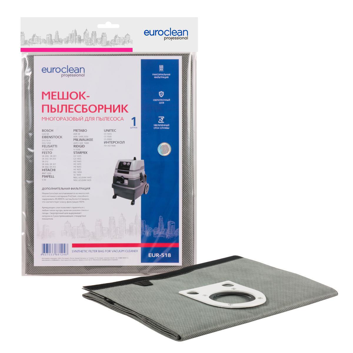Мешок Euro clean Eur-518 фильтр euro clean eur khpm wd2000
