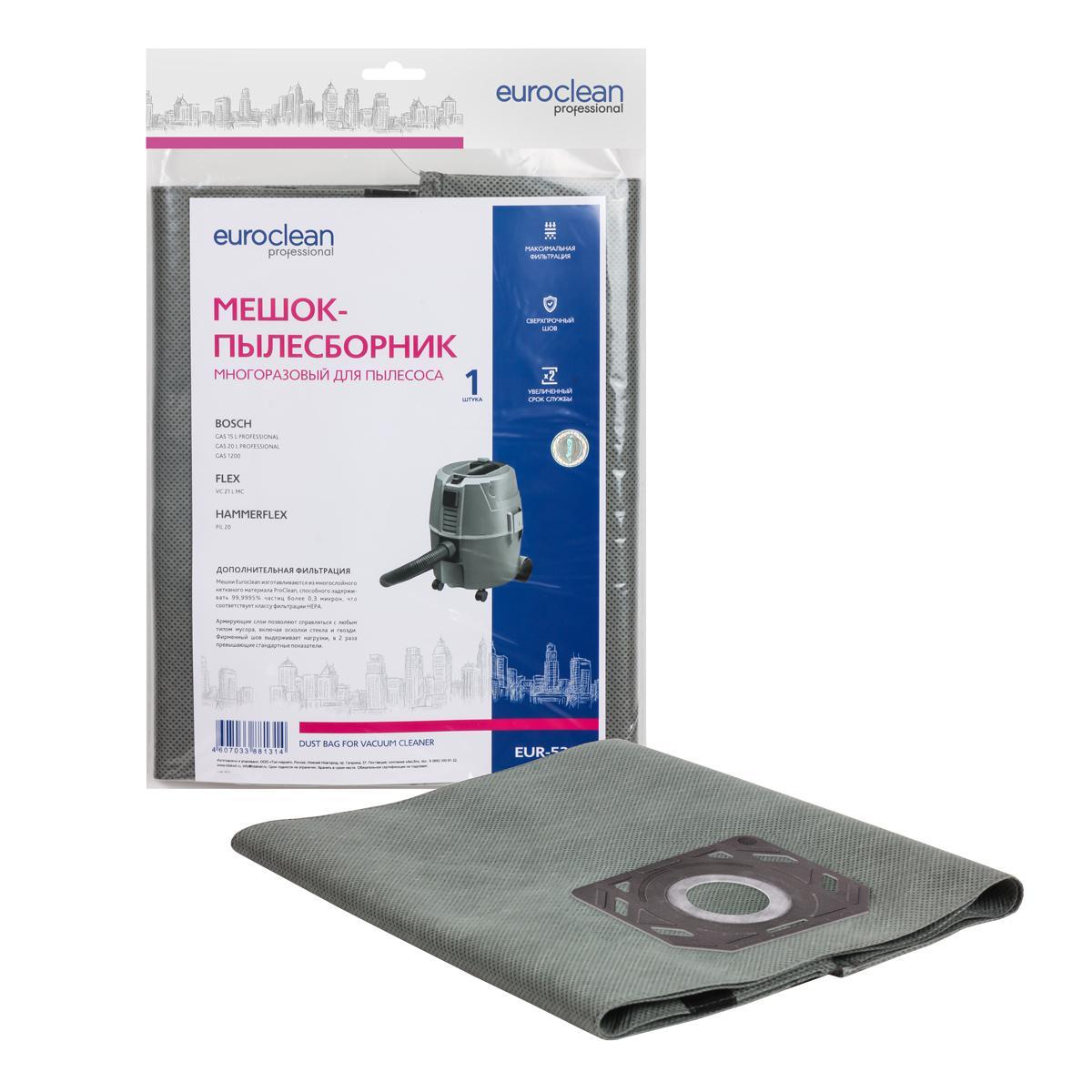 Мешок Euro clean Eur-5201 цена