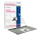 Мешок EURO Clean EUR-5270