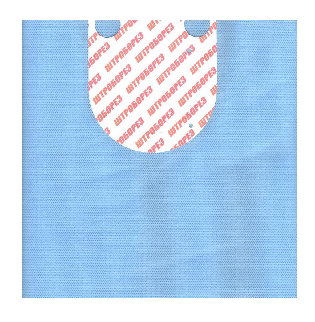 Мешок Ozone ШТРОБОРЕЗ-3 штроборез messer cs125
