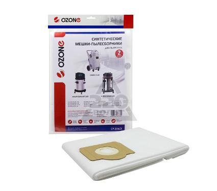 Мешок OZONE CP-236