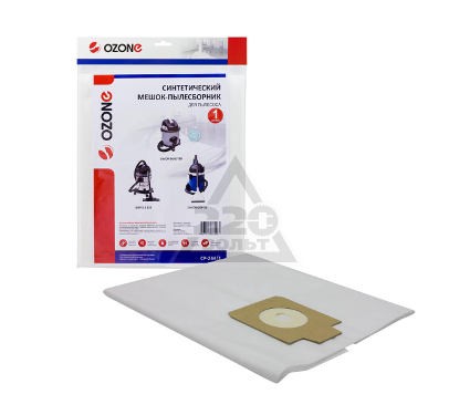 Мешок OZONE CP-244/1