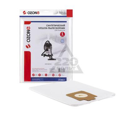 Мешок OZONE CP-248