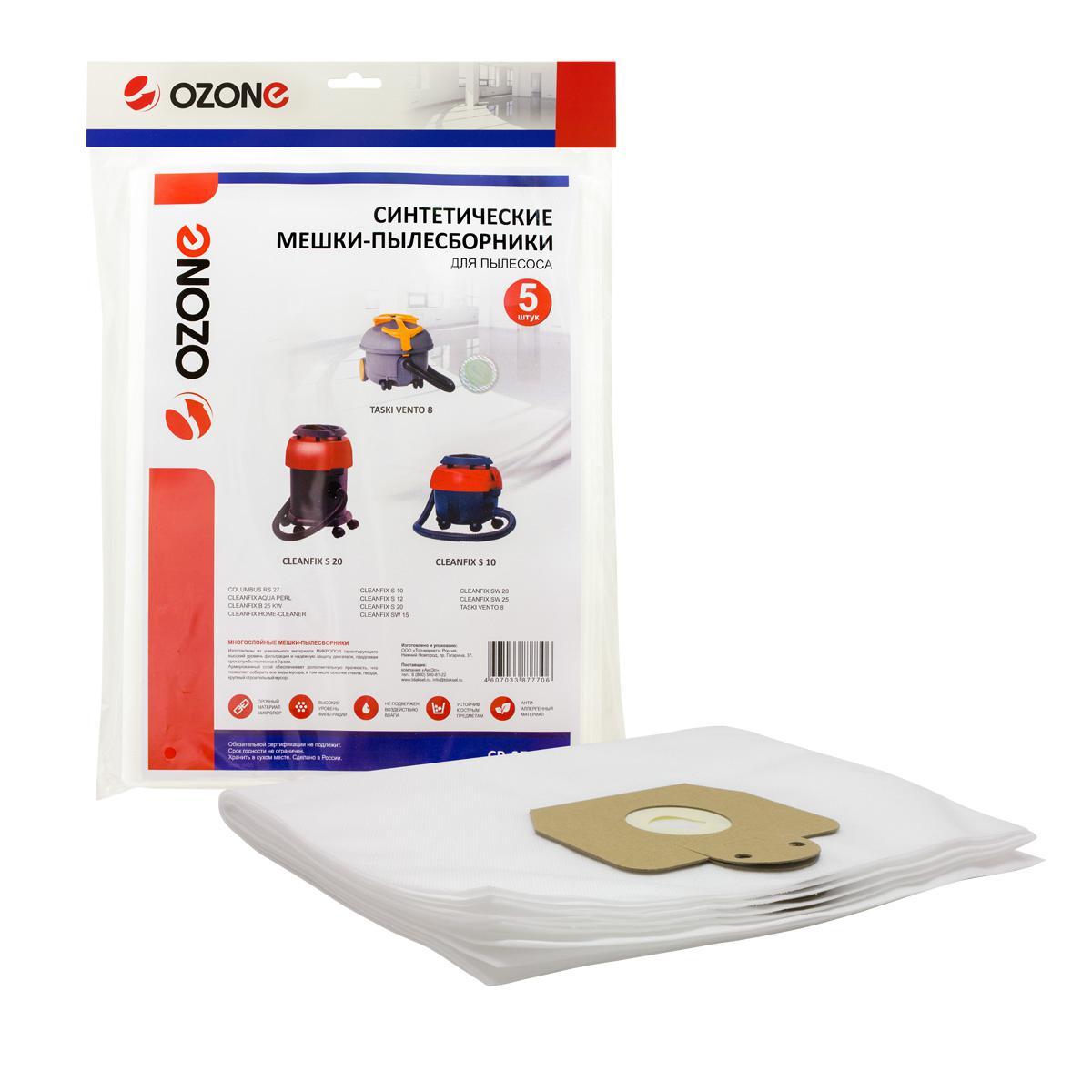 Мешок Ozone Cp-270/5 мешок ozone cp 210 5
