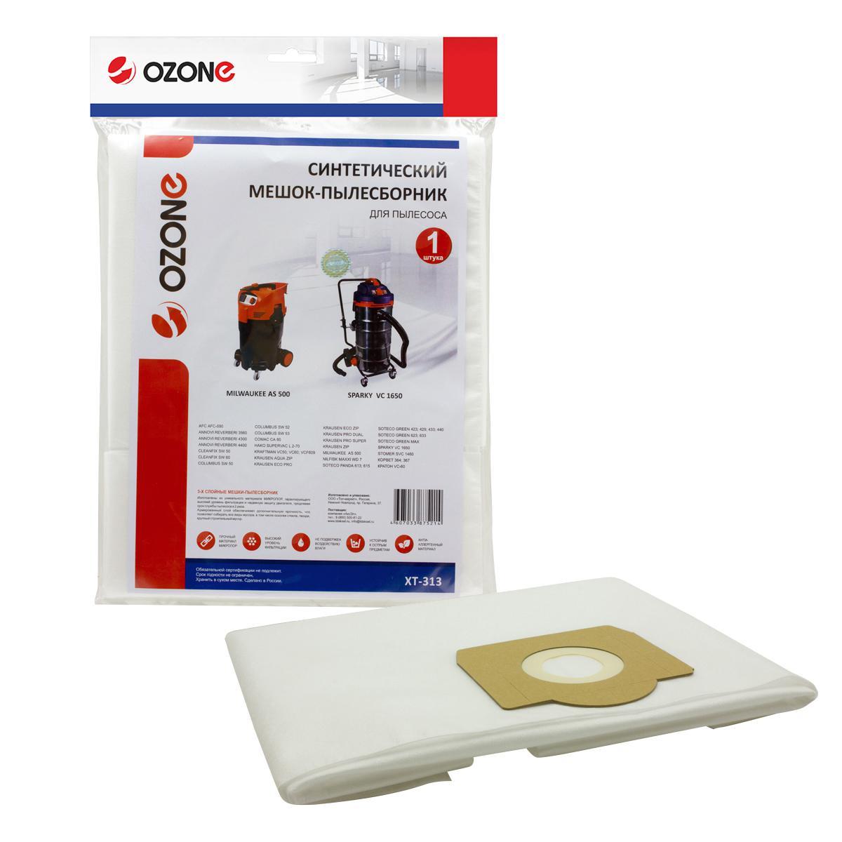 Купить Мешок Ozone Xt-313
