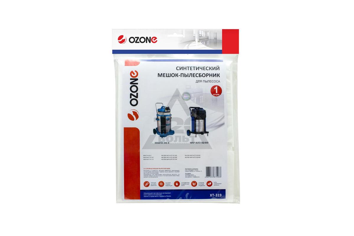 220 Вольт - Мешок OZONE XT-319 - купить в г Краснодар цена ниже ... 4bd1e8c7a95