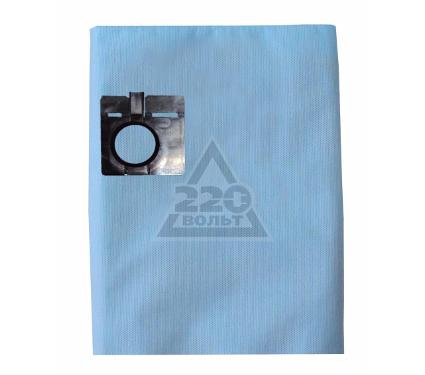 Мешок OZONE XT-322