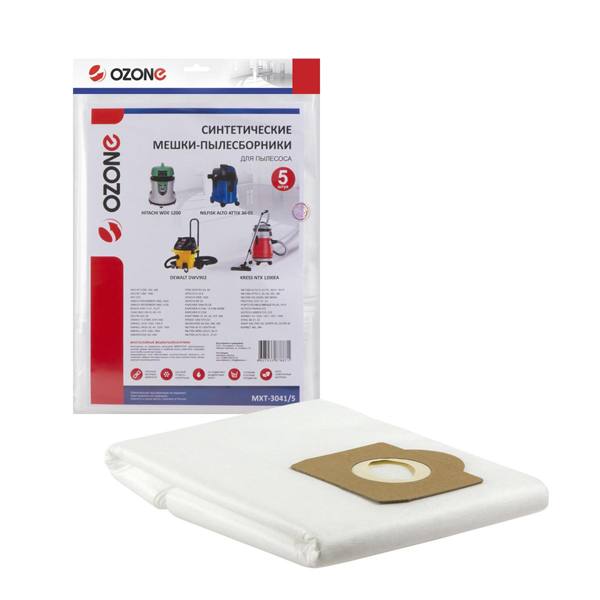 Мешок Ozone Mxt-3041/5 ozone mxt 3031 5