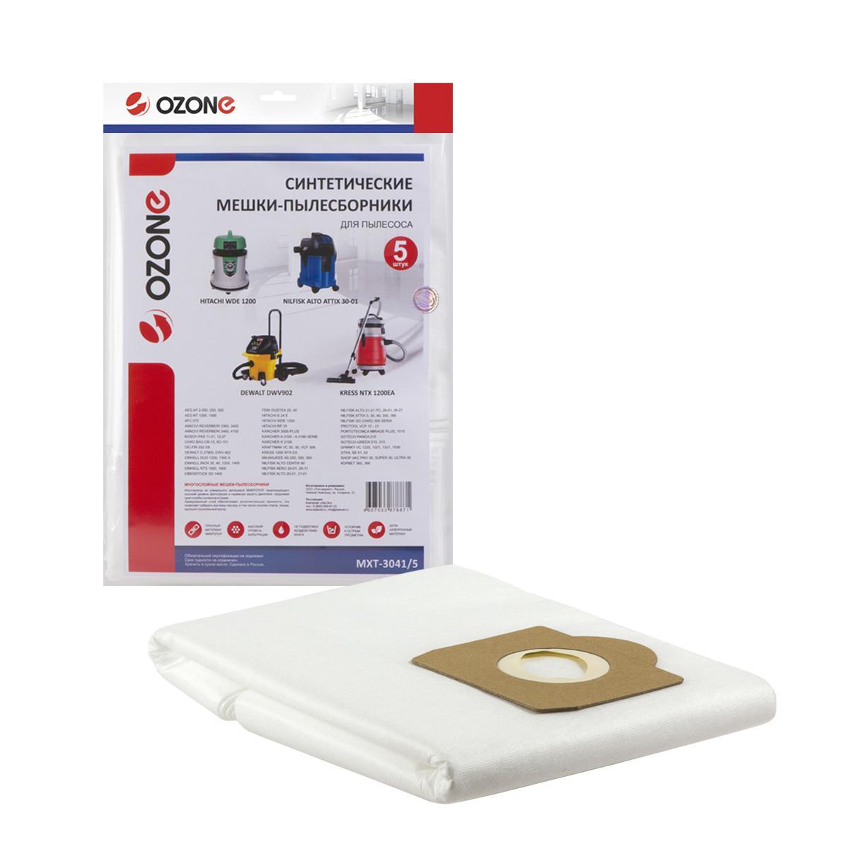 Мешок Ozone Mxt-3041/5 мешки для пылесоса аксэл mtx 3041 3
