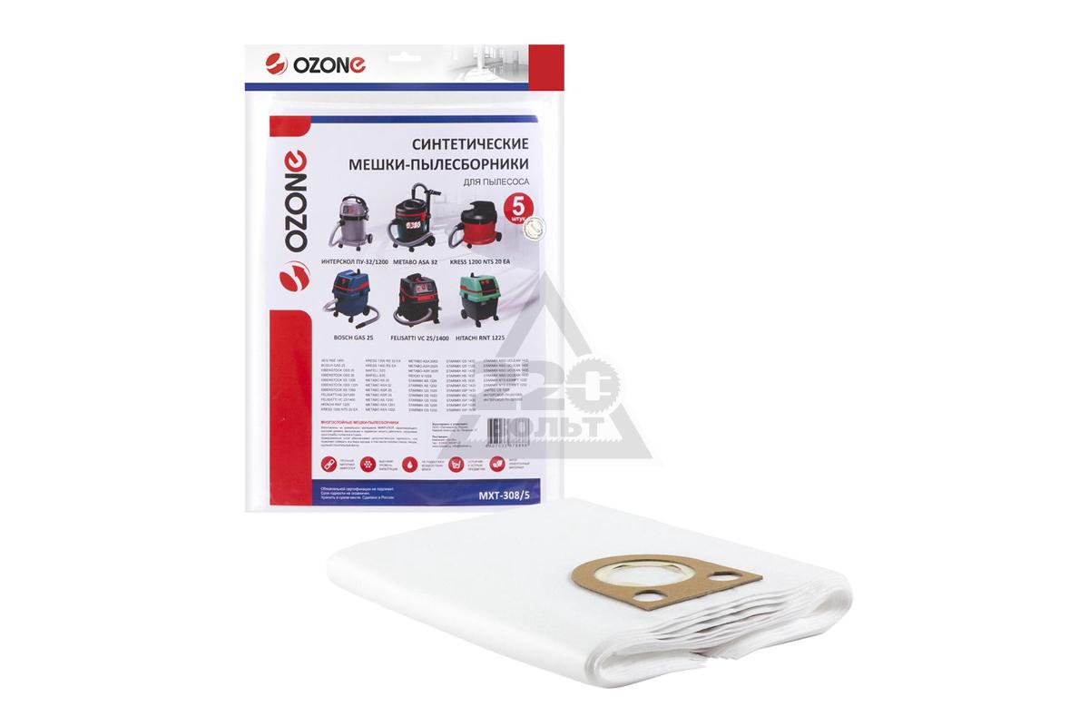 Мешок Ozone MXT-308 5 - купить, цена, отзывы  2 и фото в интернет ... 829bf2f8413