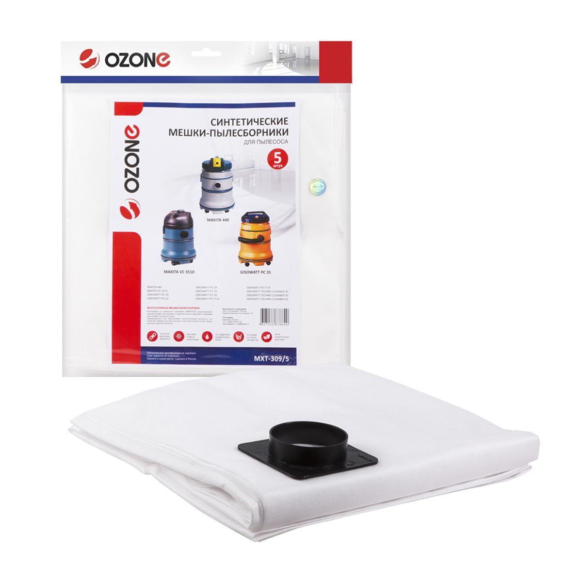 Мешок Ozone Mxt-309/5 мешок ozone mxt un10 5