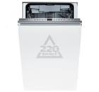 Встраиваемая посудомоечная машина BOSCH SPV58M50RU
