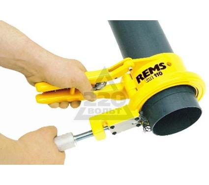 Инструмент REMS 290400  cut 110 p