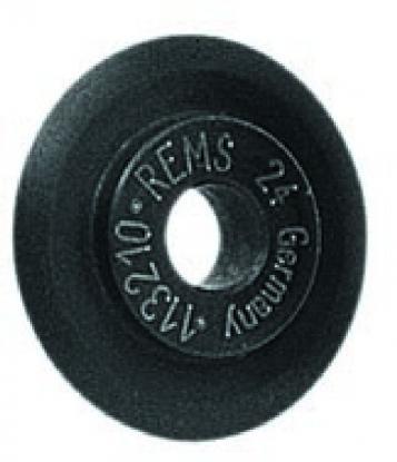 Диск Rems 113210 литой диск yamato hoshi y7218 7x17 5x114 3 et47 66 1 mgmfp
