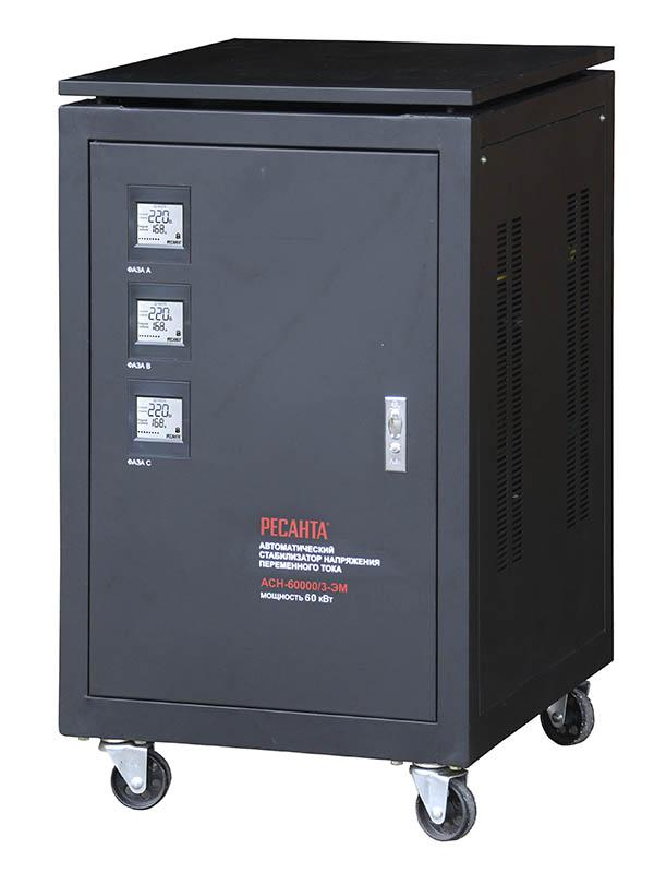 Стабилизатор напряжения РЕСАНТА АСН-60000/3-ЭМ стабилизатор напряжения ресанта асн 20000 3 эм