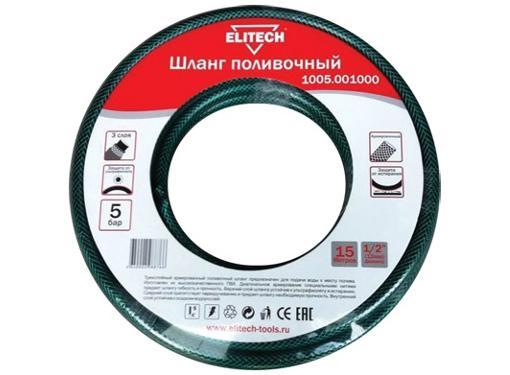 Шланг ELITECH 1005.001200