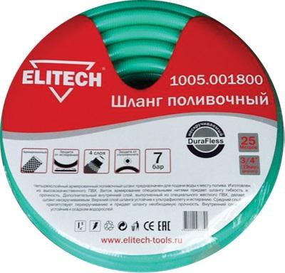 Шланг Elitech 1005.001900 elitech м 1900ркбс
