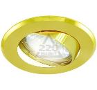 Светильник встраиваемый TDM СВ 02-03 MR16 Матовое золото