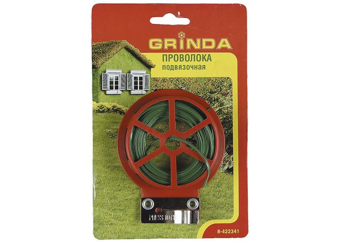 Проволока Grinda 8-422345_z01 от 220 Вольт