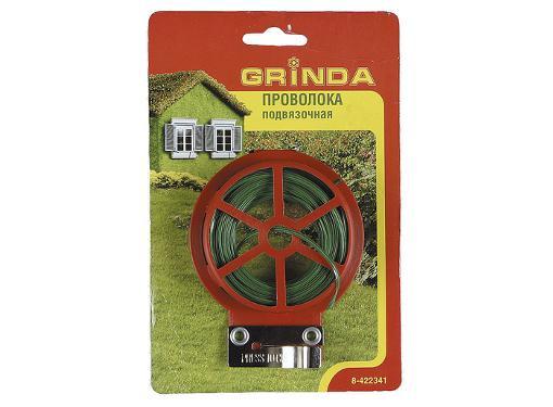 Проволока подвязочная GRINDA 8-422345_z01