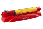 Распылитель GRINDA 427689